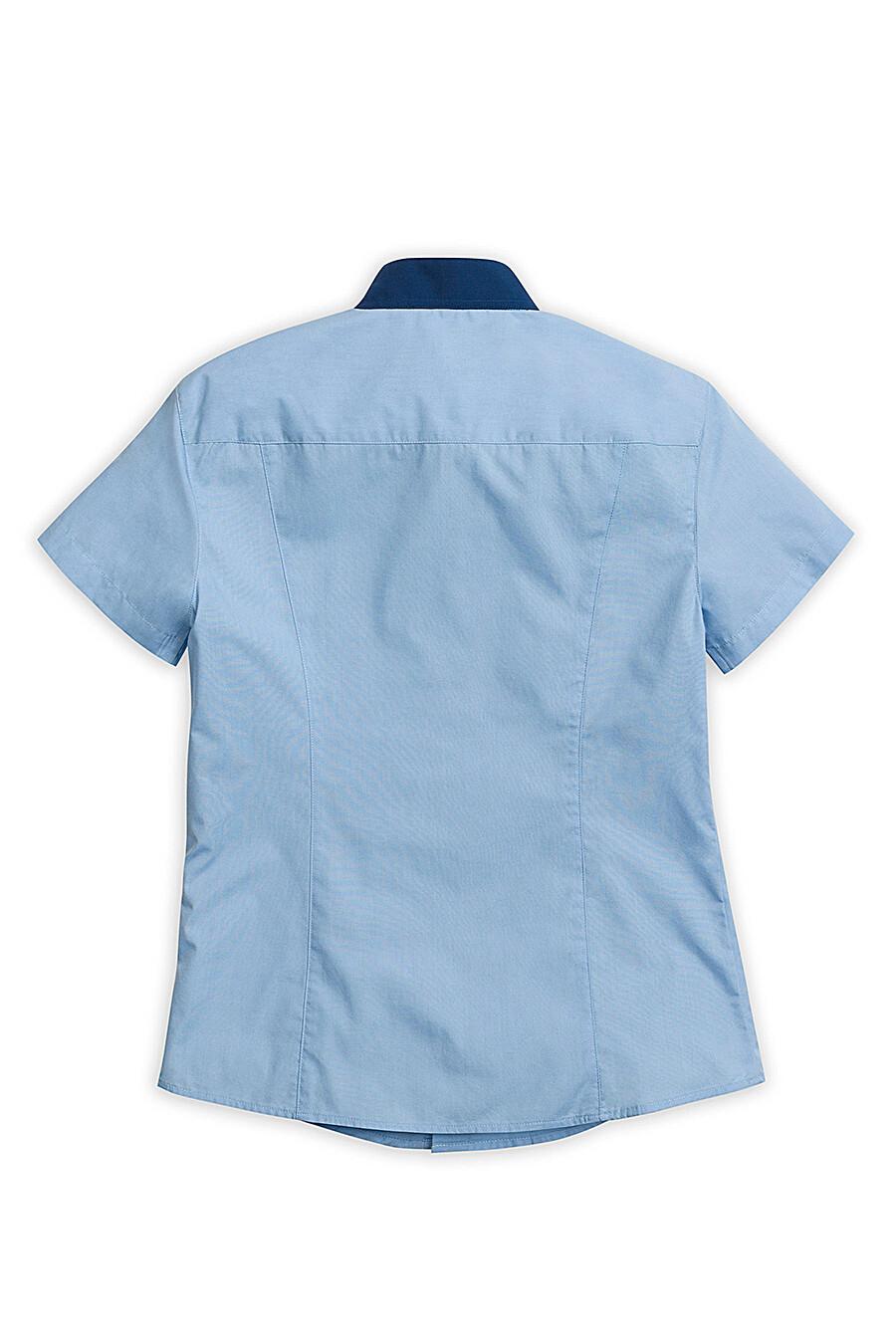 Сорочка для мальчиков PELICAN 218558 купить оптом от производителя. Совместная покупка детской одежды в OptMoyo