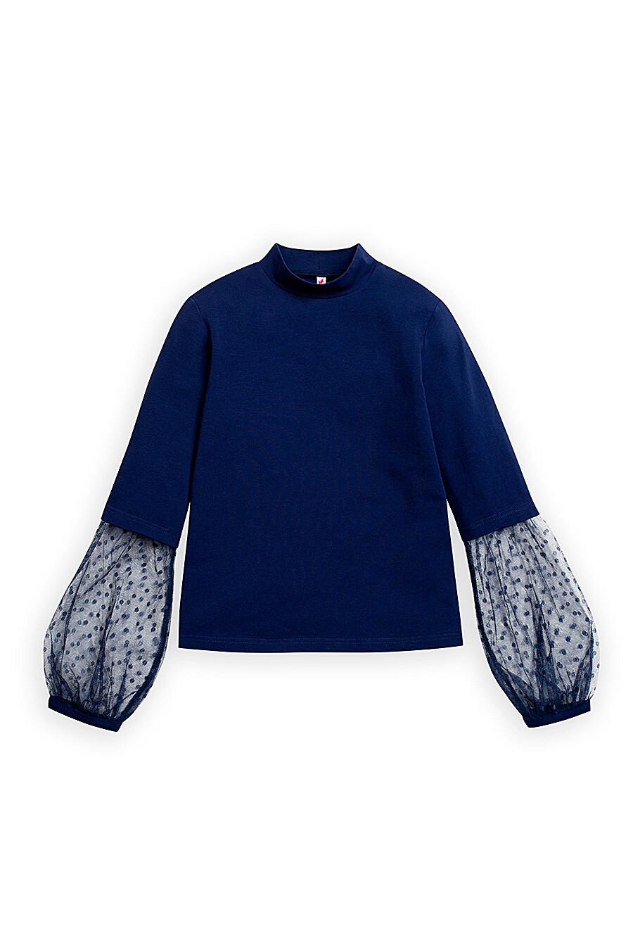 Водолазка для девочек PELICAN 218602 купить оптом от производителя. Совместная покупка детской одежды в OptMoyo