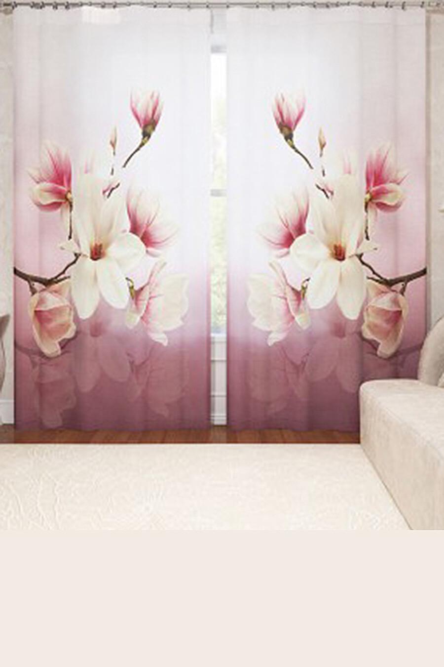 Шторы для дома ART HOME TEXTILE 218629 купить оптом от производителя. Совместная покупка товаров для дома в OptMoyo
