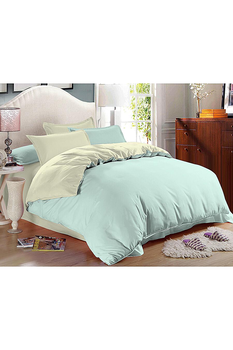 Постельное белье для дома AMORE MIO 218881 купить оптом от производителя. Совместная покупка товаров для дома в OptMoyo