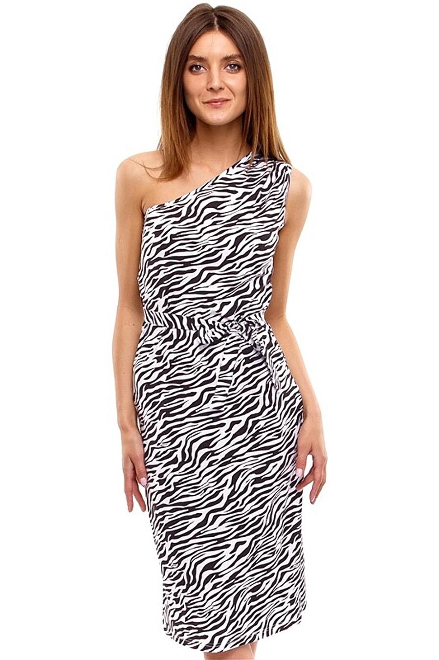 Платье для женщин АПРЕЛЬ 218901 купить оптом от производителя. Совместная покупка женской одежды в OptMoyo