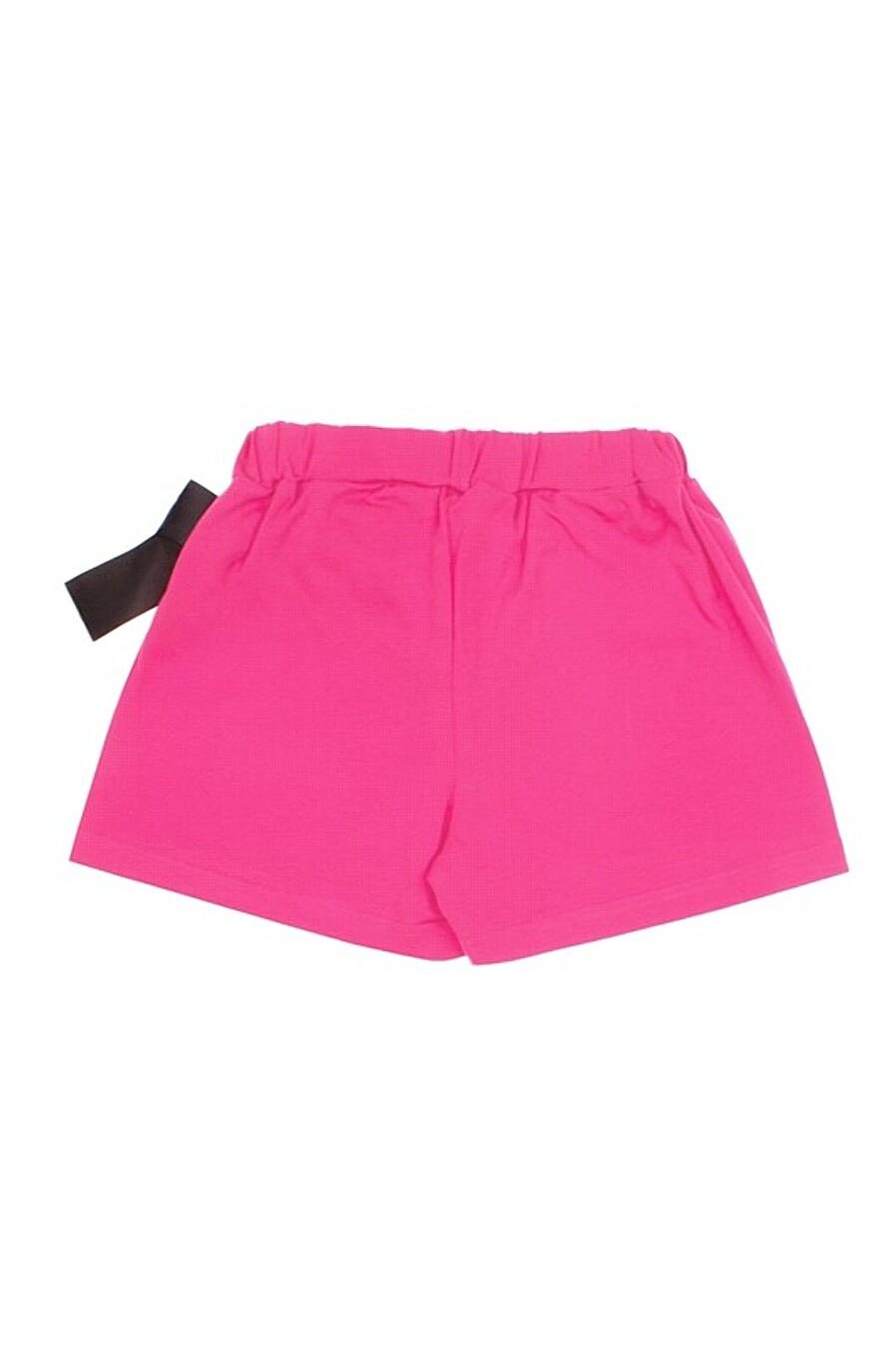 Шорты для девочек АПРЕЛЬ 219061 купить оптом от производителя. Совместная покупка детской одежды в OptMoyo