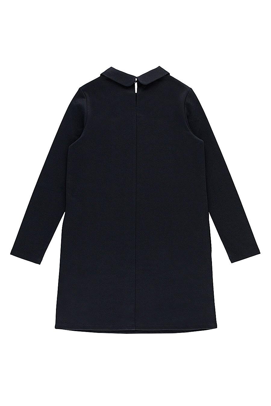 Платье для девочек IN FUNT 219086 купить оптом от производителя. Совместная покупка детской одежды в OptMoyo