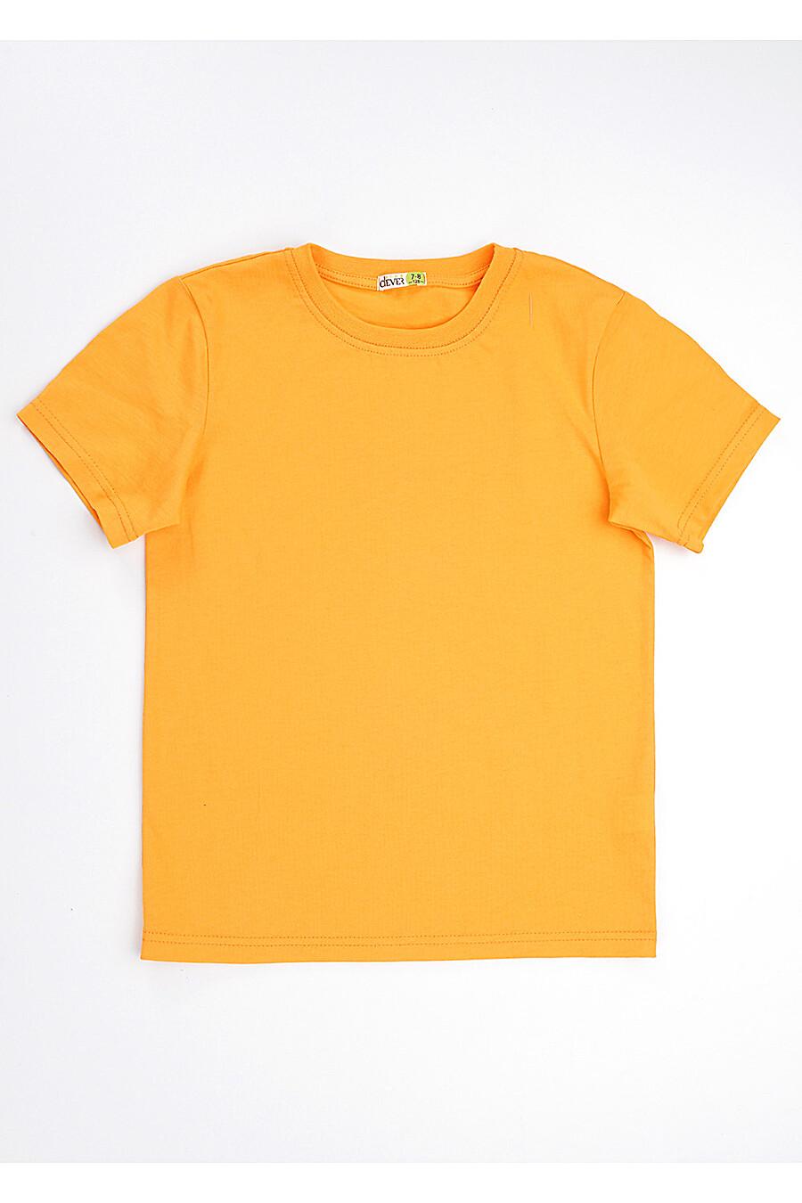 Футболка для мальчиков CLEVER 219469 купить оптом от производителя. Совместная покупка детской одежды в OptMoyo