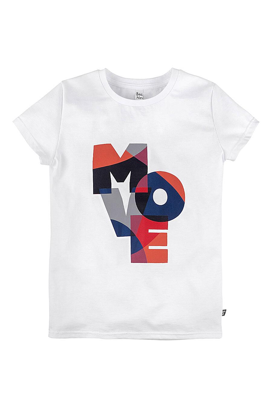 Футболка для девочек BOSSA NOVA 219665 купить оптом от производителя. Совместная покупка детской одежды в OptMoyo