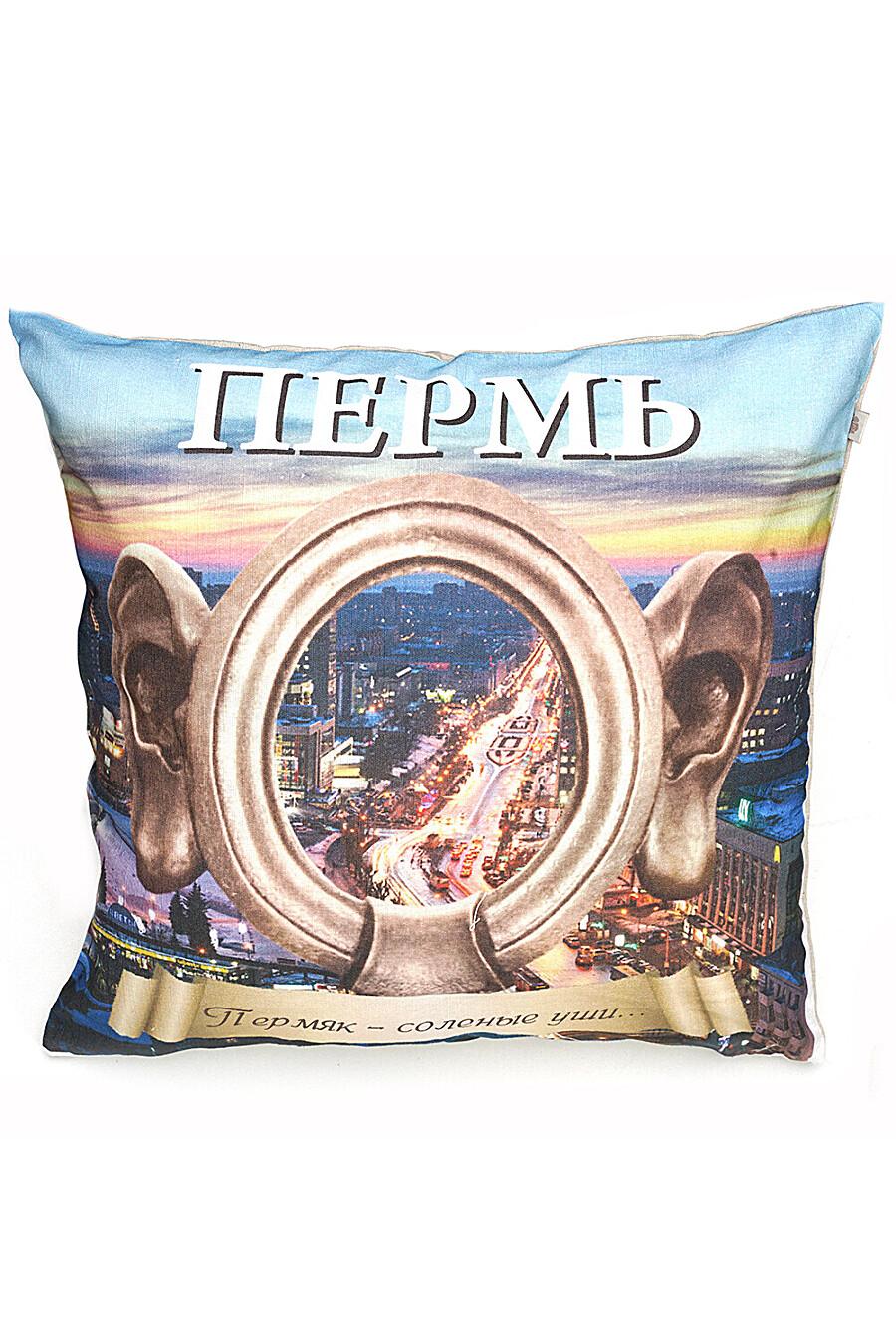 Наволочка декоративная для дома CLEVER 219857 купить оптом от производителя. Совместная покупка товаров для дома в OptMoyo