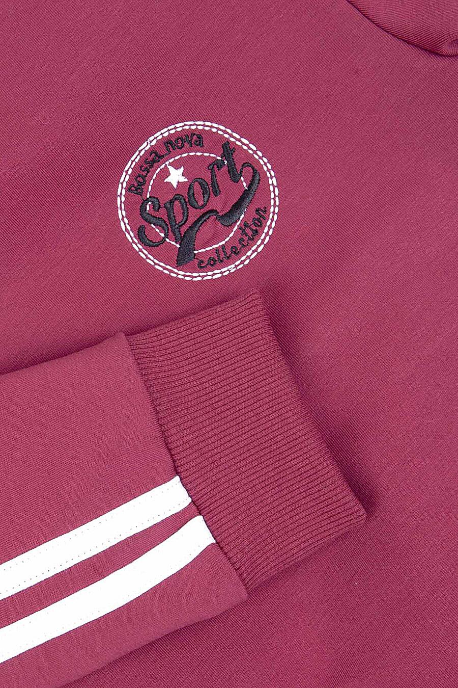 Свитшот для девочек BOSSA NOVA 219915 купить оптом от производителя. Совместная покупка детской одежды в OptMoyo