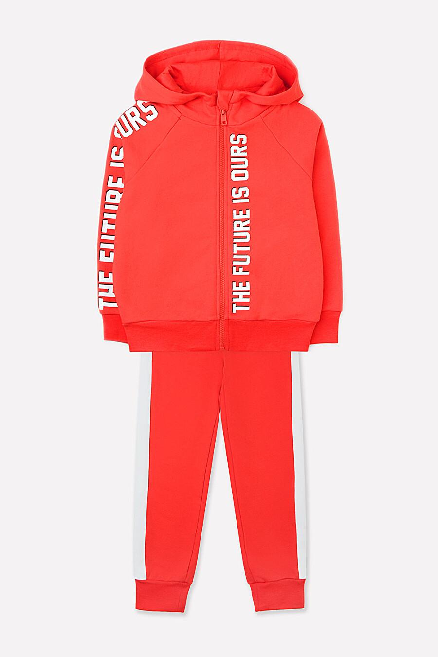 Костюм (Брюки+Толстовка) для мальчиков CROCKID 219925 купить оптом от производителя. Совместная покупка детской одежды в OptMoyo