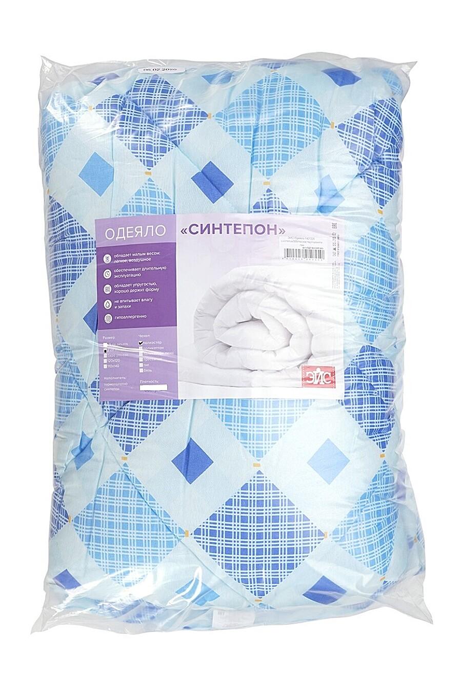 Одеяло для дома CLEVER 219982 купить оптом от производителя. Совместная покупка товаров для дома в OptMoyo