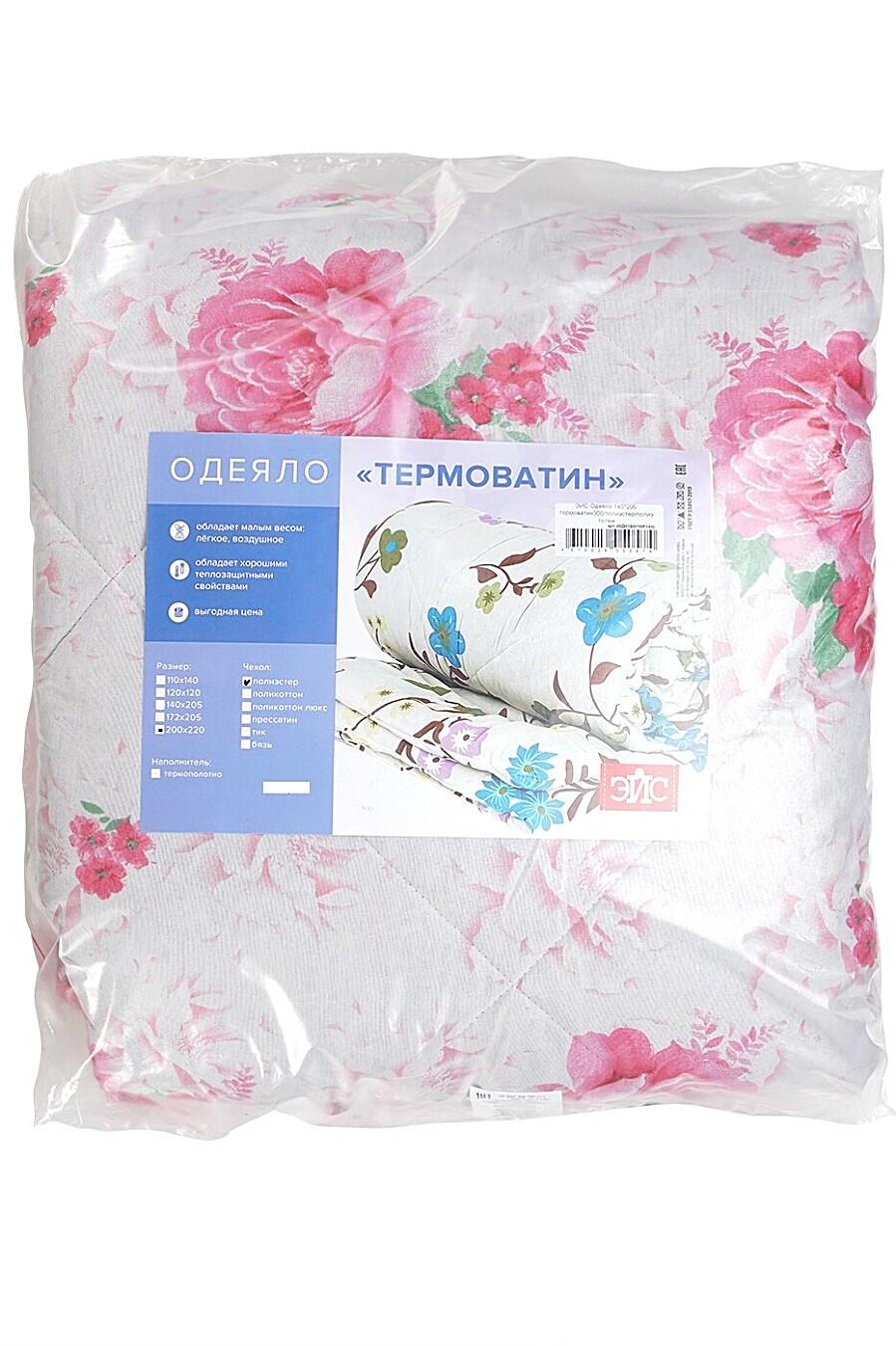 Одеяло для дома CLEVER 219989 купить оптом от производителя. Совместная покупка товаров для дома в OptMoyo