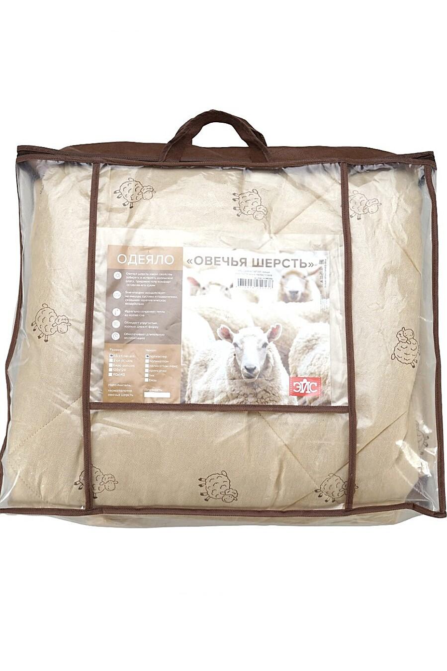 Одеяло для дома CLEVER 220001 купить оптом от производителя. Совместная покупка товаров для дома в OptMoyo