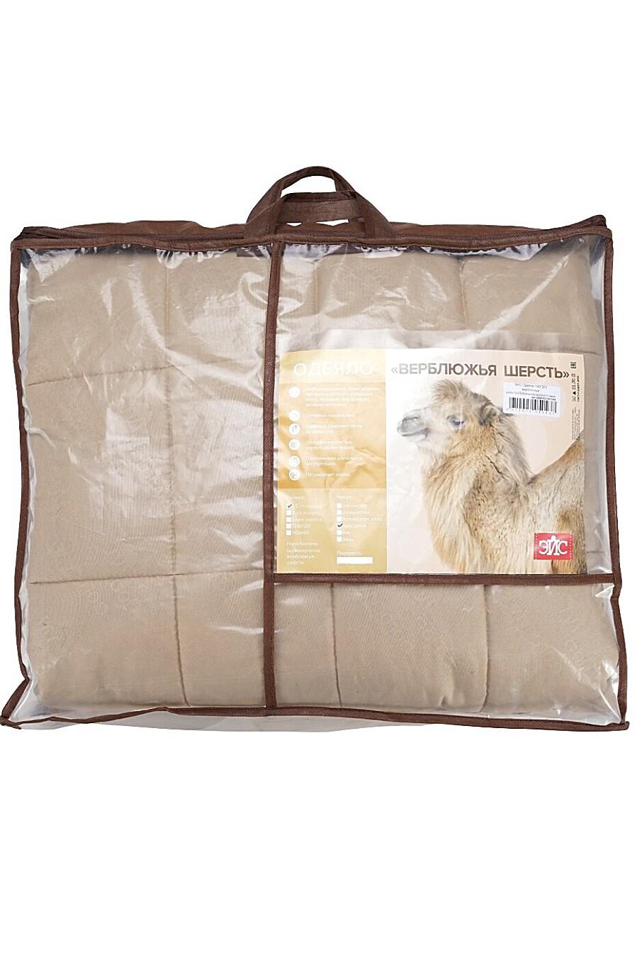 Одеяло для дома CLEVER 220012 купить оптом от производителя. Совместная покупка товаров для дома в OptMoyo