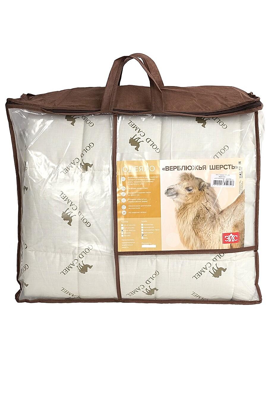 Одеяло для дома CLEVER 220014 купить оптом от производителя. Совместная покупка товаров для дома в OptMoyo