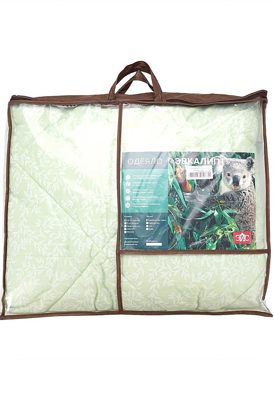 Одеяло для дома CLEVER 220028 купить оптом от производителя. Совместная покупка товаров для дома в OptMoyo