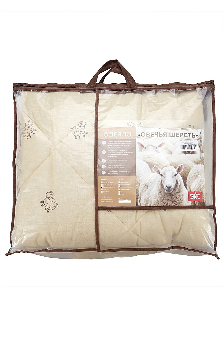 Одеяло для дома CLEVER 220032 купить оптом от производителя. Совместная покупка товаров для дома в OptMoyo