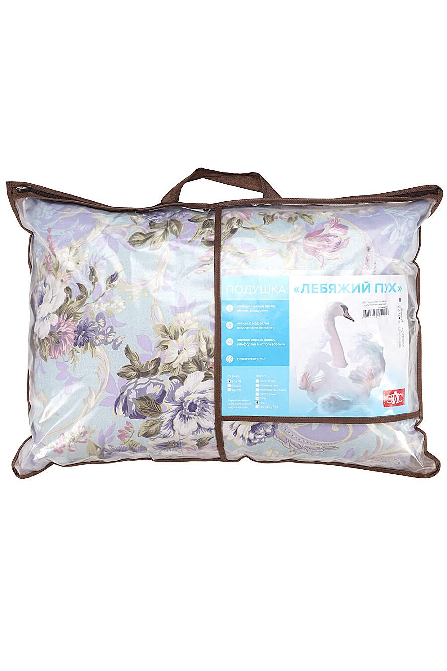 Подушка для дома CLEVER 220058 купить оптом от производителя. Совместная покупка товаров для дома в OptMoyo