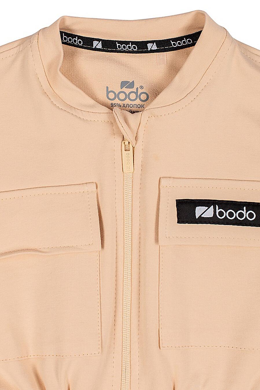 Комбинезон для девочек BODO 226900 купить оптом от производителя. Совместная покупка детской одежды в OptMoyo