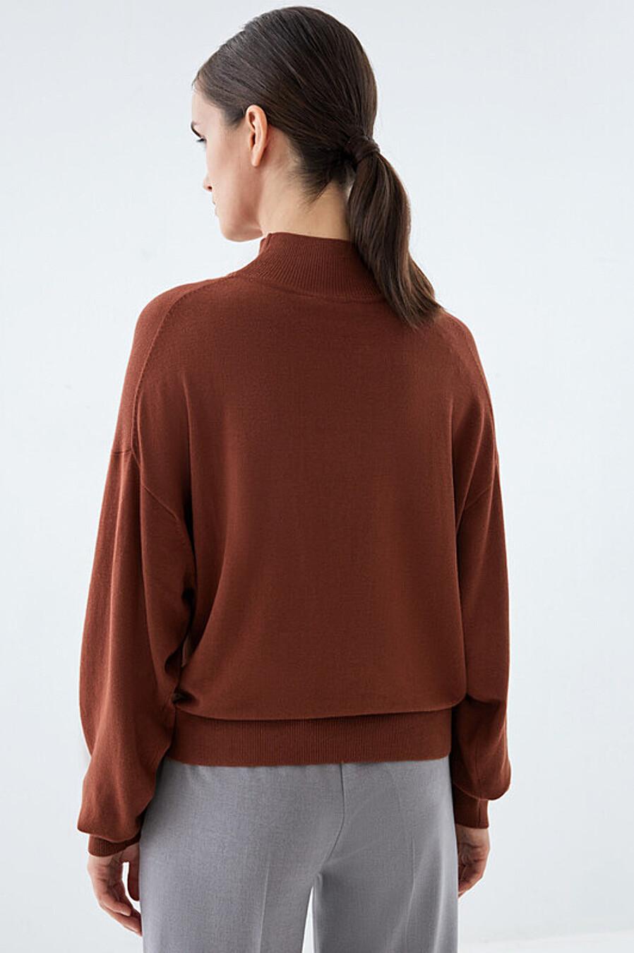 Джемпер для женщин ZARINA 227038 купить оптом от производителя. Совместная покупка женской одежды в OptMoyo