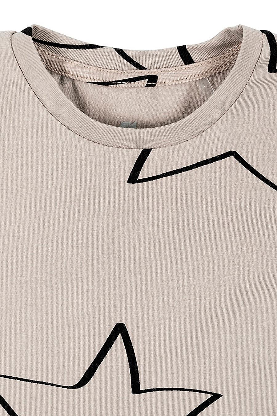 Футболка BODO (236810), купить в Moyo.moda