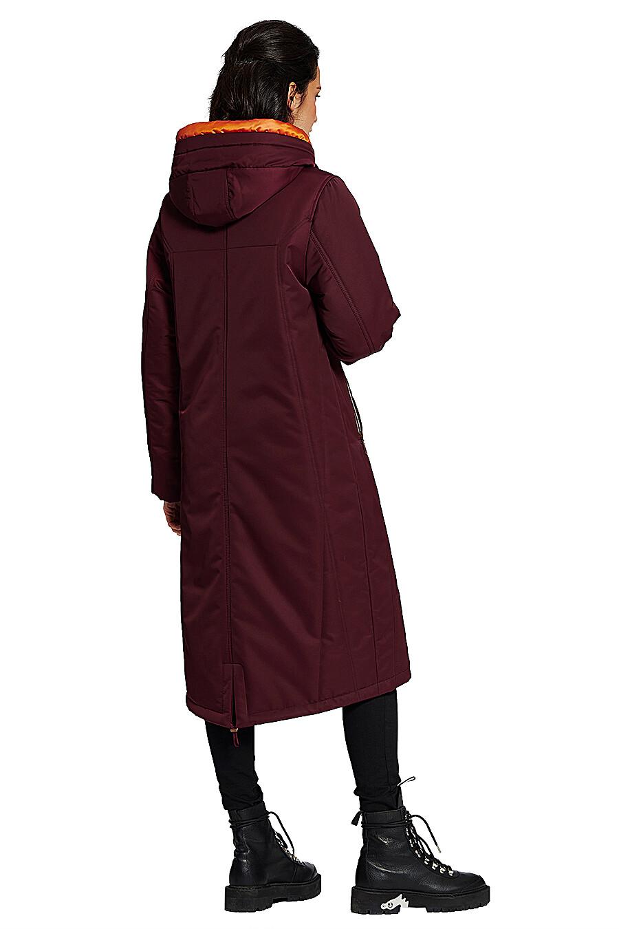 Пальто DIMMA (236852), купить в Moyo.moda
