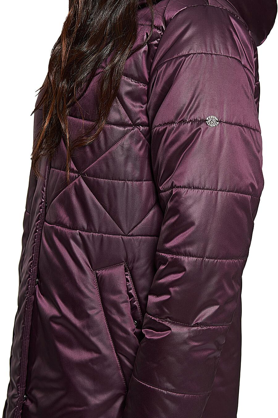 Пальто DIMMA (236857), купить в Moyo.moda