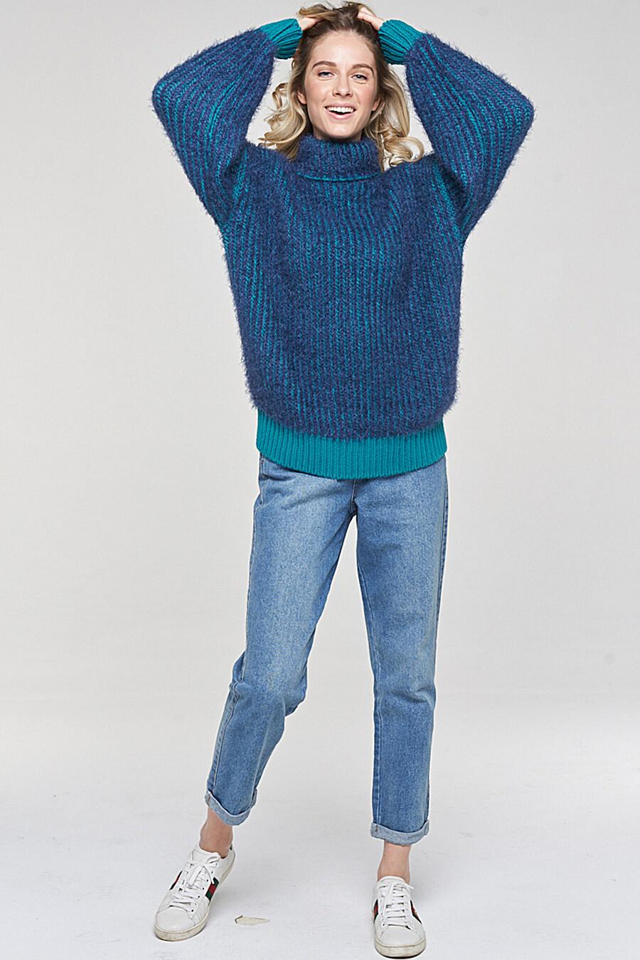 Свитер VAY (236957), купить в Moyo.moda