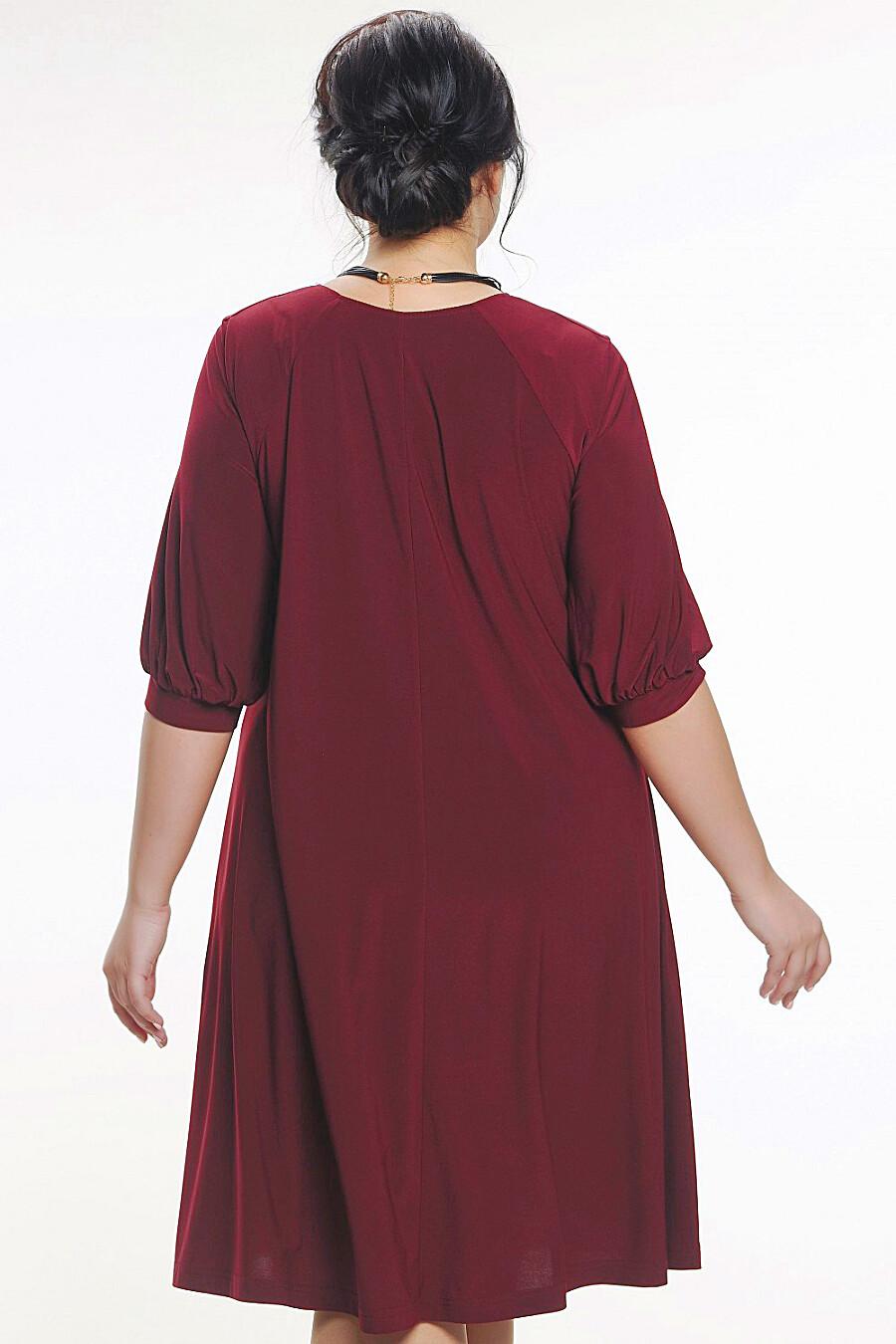Платье PRIMA LINEA (237665), купить в Moyo.moda