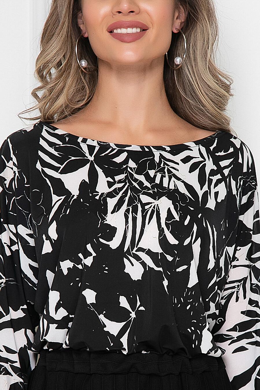 Платье BELLOVERA (237685), купить в Moyo.moda
