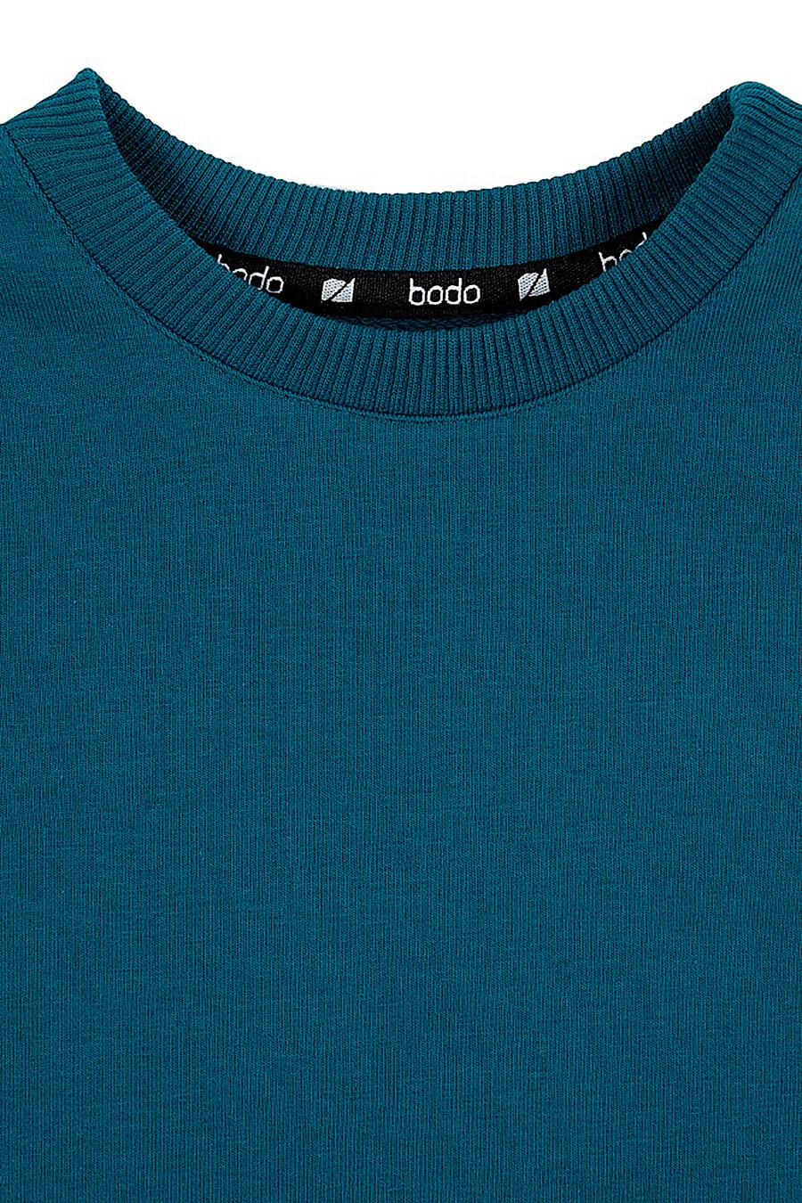 Свитшот BODO (238413), купить в Moyo.moda