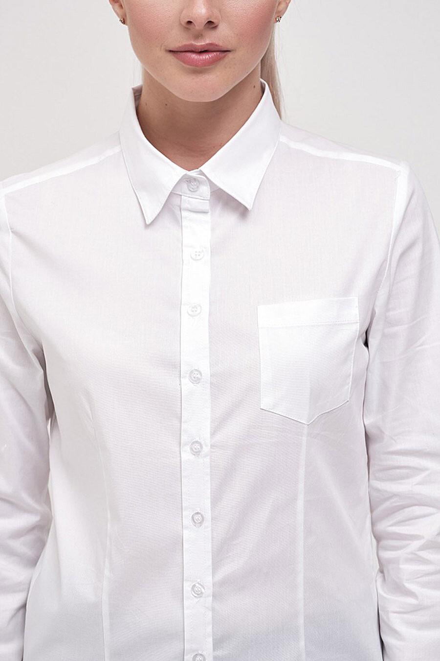 Блуза MARIMAY (238520), купить в Moyo.moda