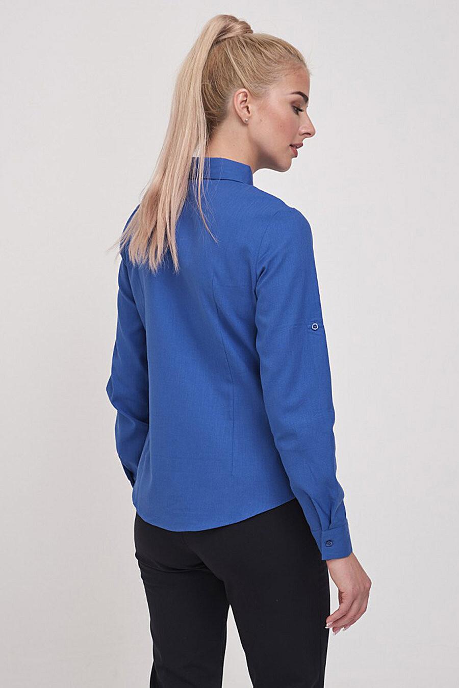 Блуза MARIMAY (238524), купить в Moyo.moda