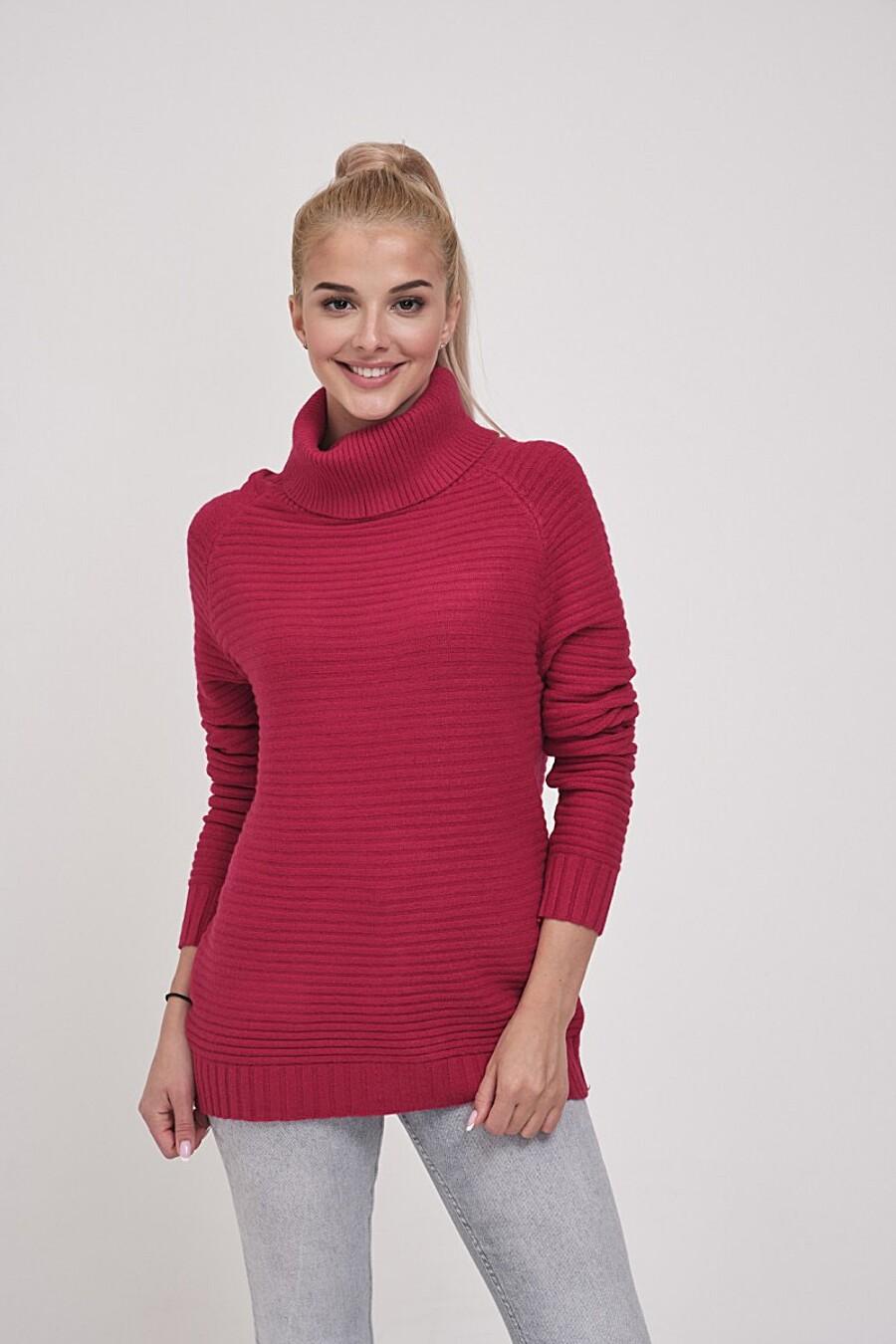 Джемпер MARIMAY (238670), купить в Moyo.moda