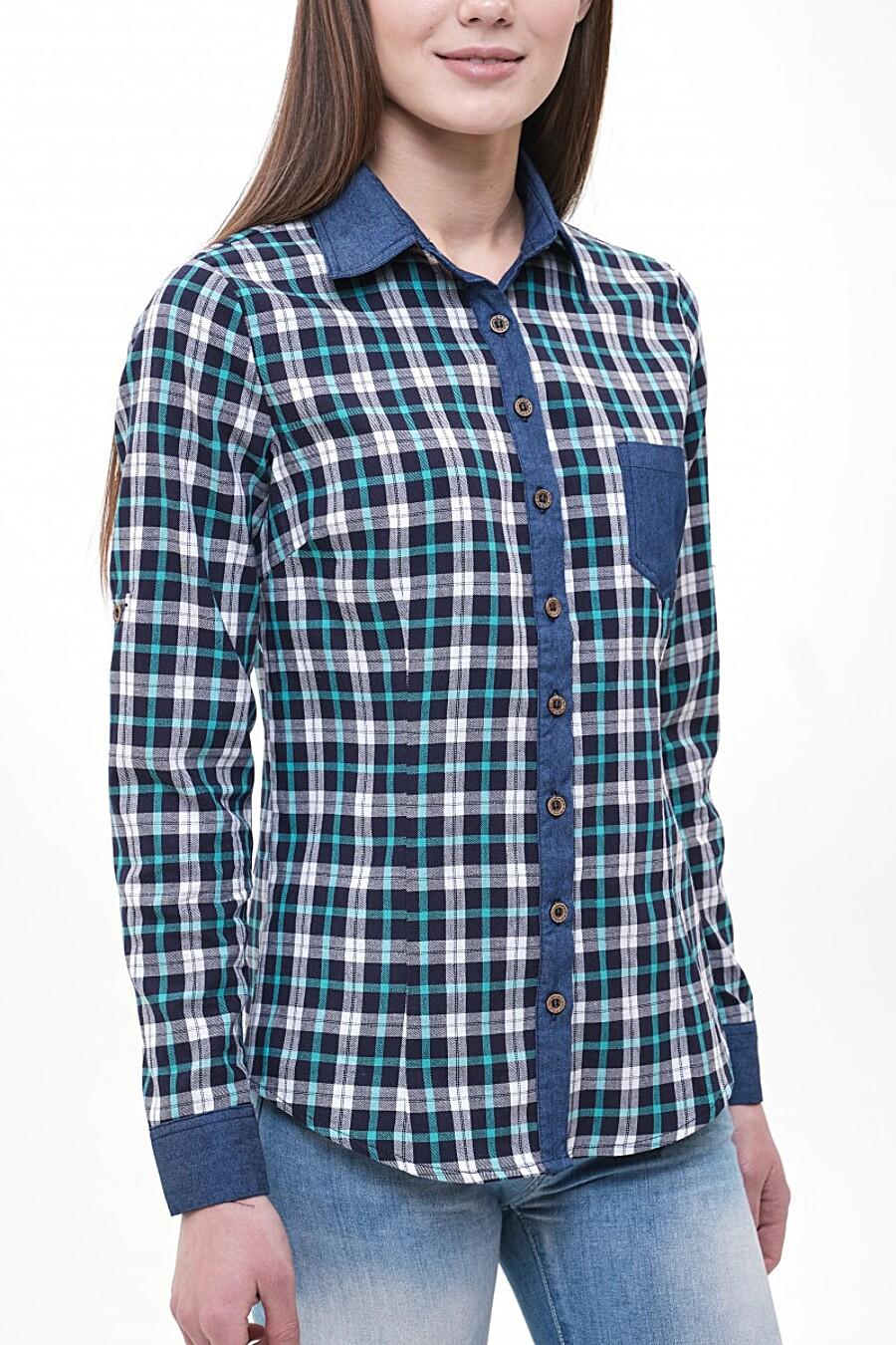 Блуза MARIMAY (238712), купить в Moyo.moda