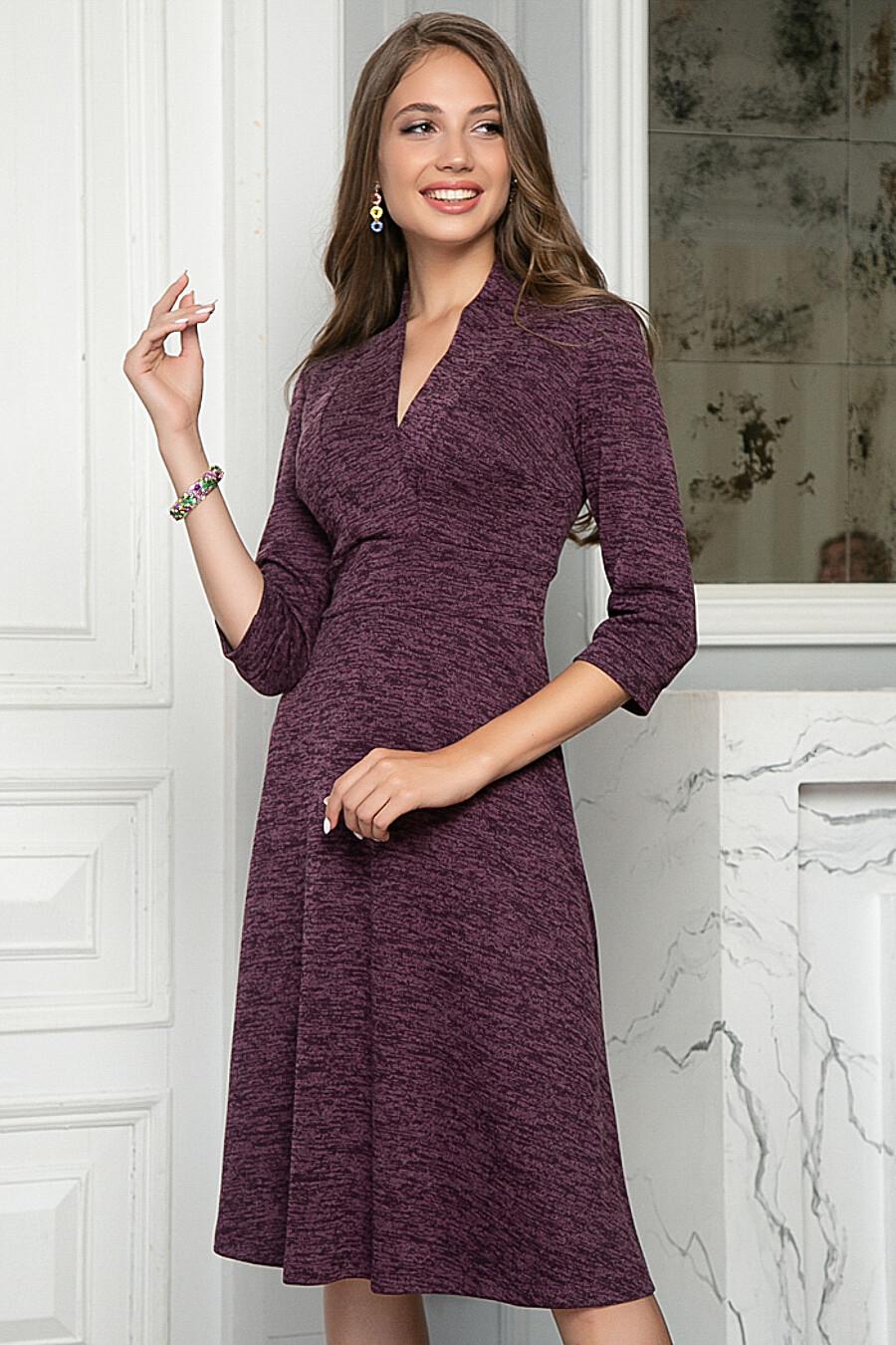 Платье BELLOVERA (238756), купить в Moyo.moda