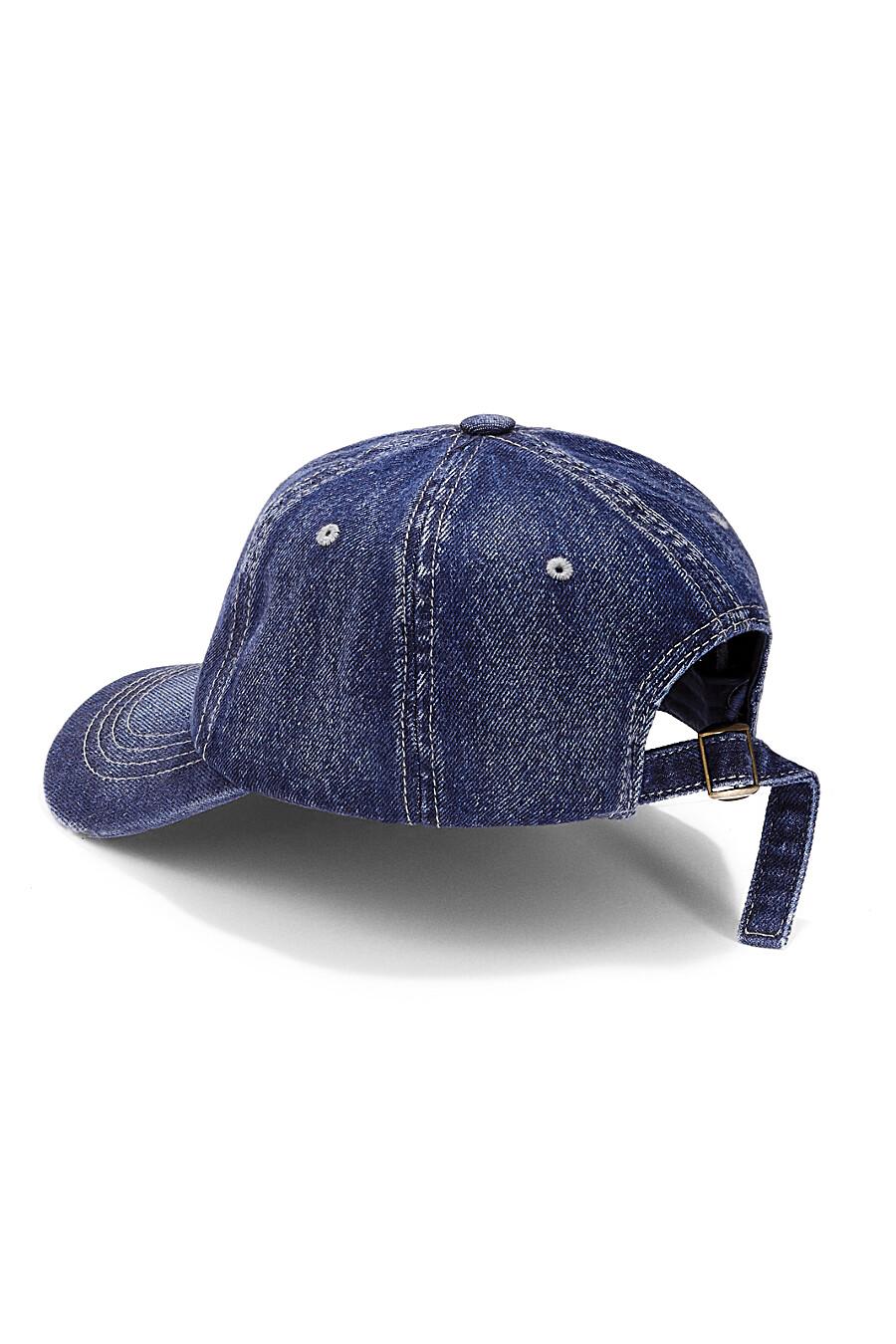 Бейсболка ЗЕЛЕНЫЙ РАССВЕТ (238767), купить в Moyo.moda