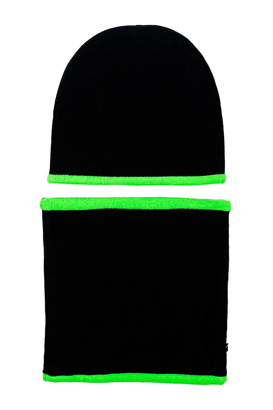Комплект (Шапка и снуд) BODO (239002), купить в Moyo.moda