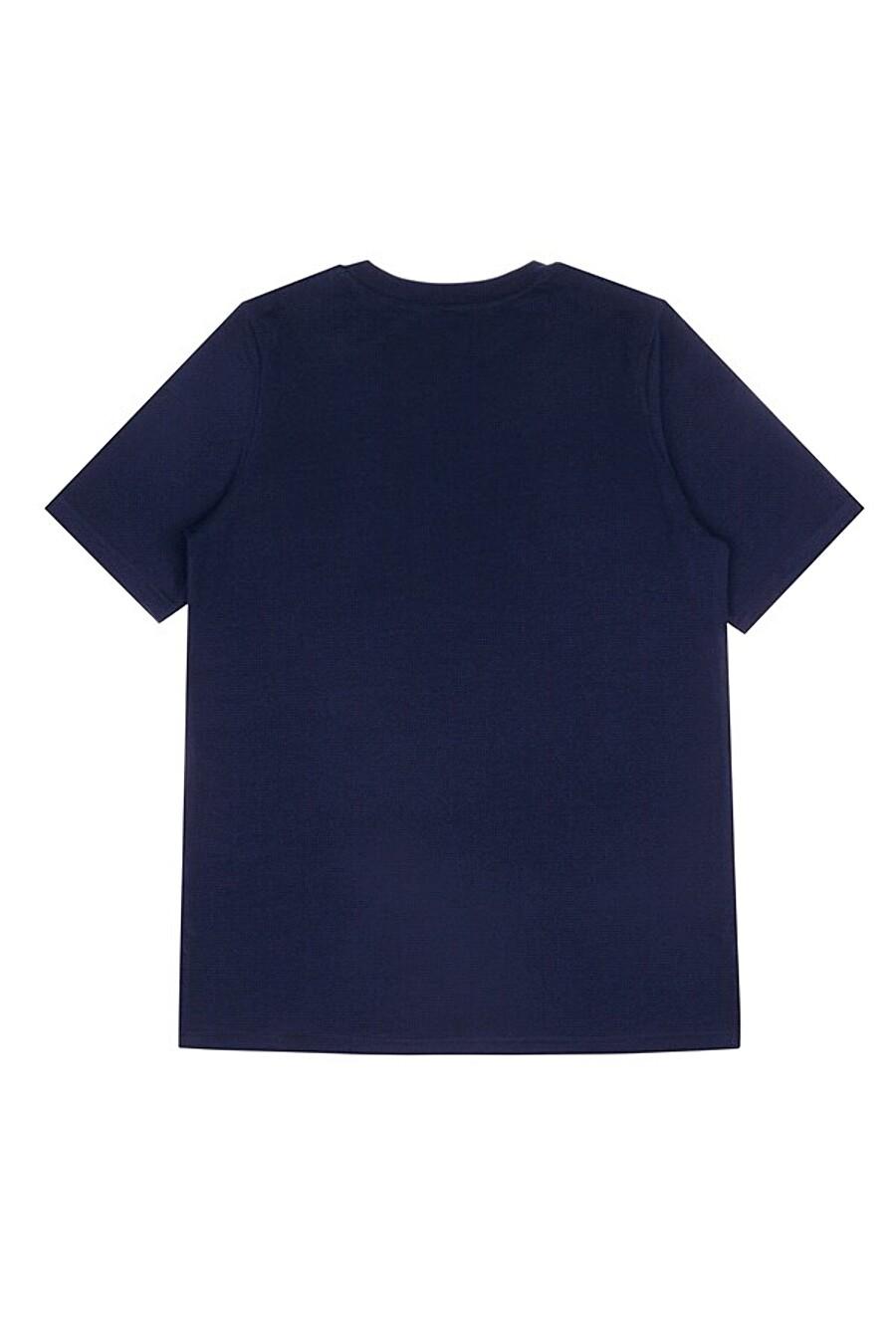 Футболка для женщин Archi 239019 купить оптом от производителя. Совместная покупка женской одежды в OptMoyo