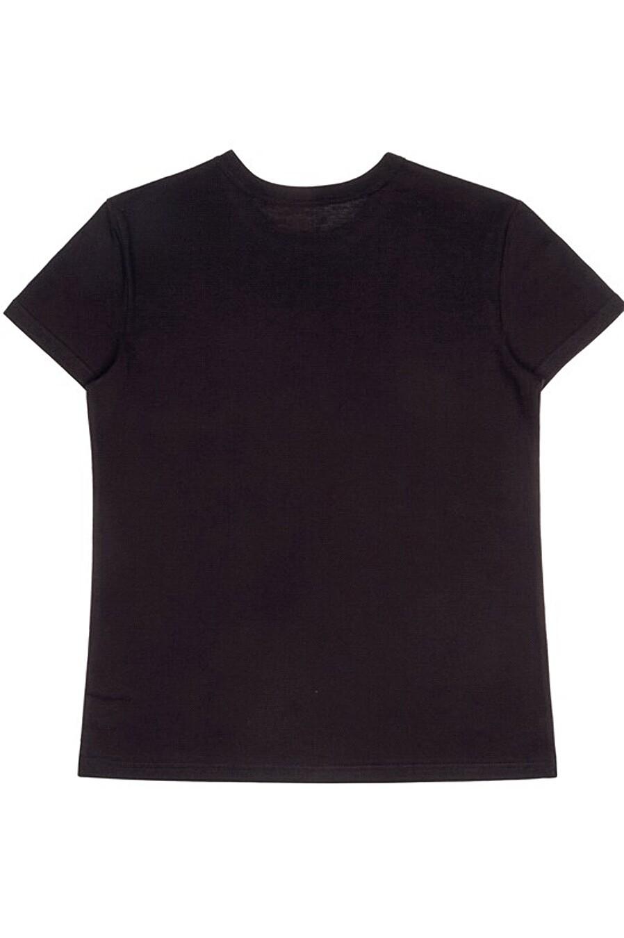 Футболка для женщин Archi 239023 купить оптом от производителя. Совместная покупка женской одежды в OptMoyo