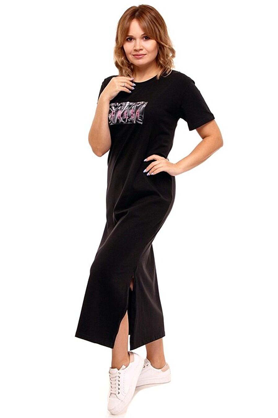 Платье для женщин Archi 239032 купить оптом от производителя. Совместная покупка женской одежды в OptMoyo