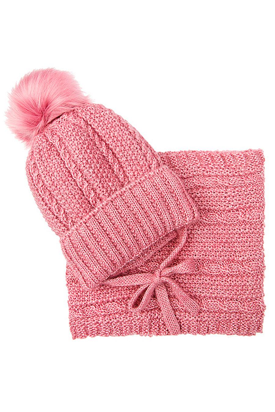 Комплект (Шапка+Снуд) для девочек PLAYTODAY 239040 купить оптом от производителя. Совместная покупка детской одежды в OptMoyo