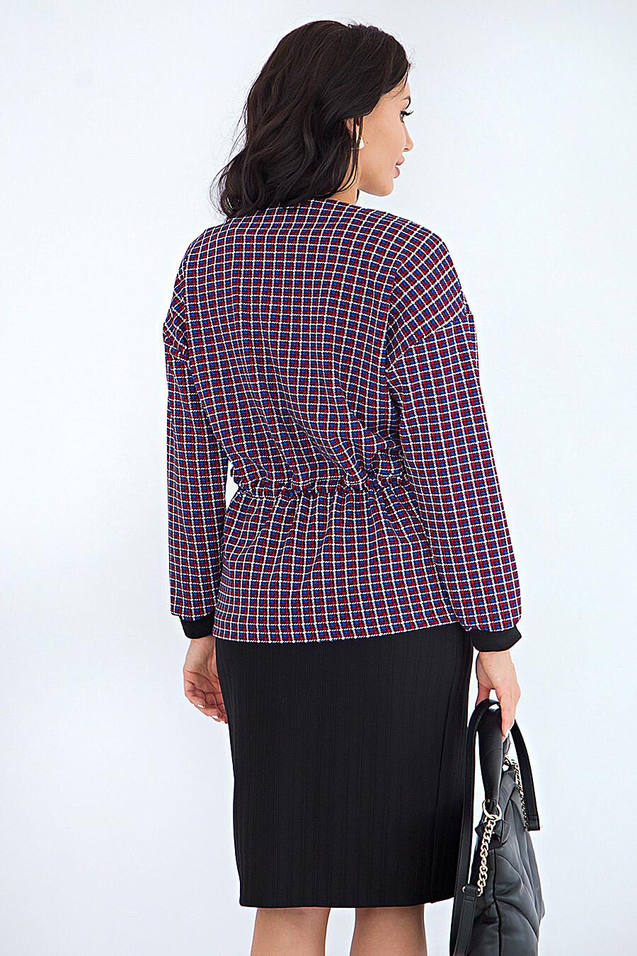 Костюм (Юбка+Жакет) LADY TAIGA (239122), купить в Moyo.moda