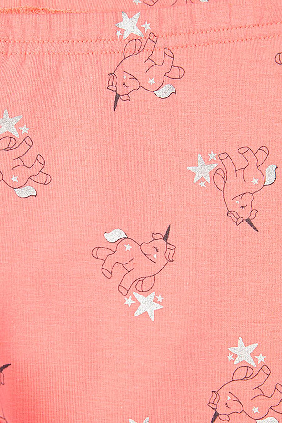 Легинсы для девочек PLAYTODAY 239127 купить оптом от производителя. Совместная покупка детской одежды в OptMoyo