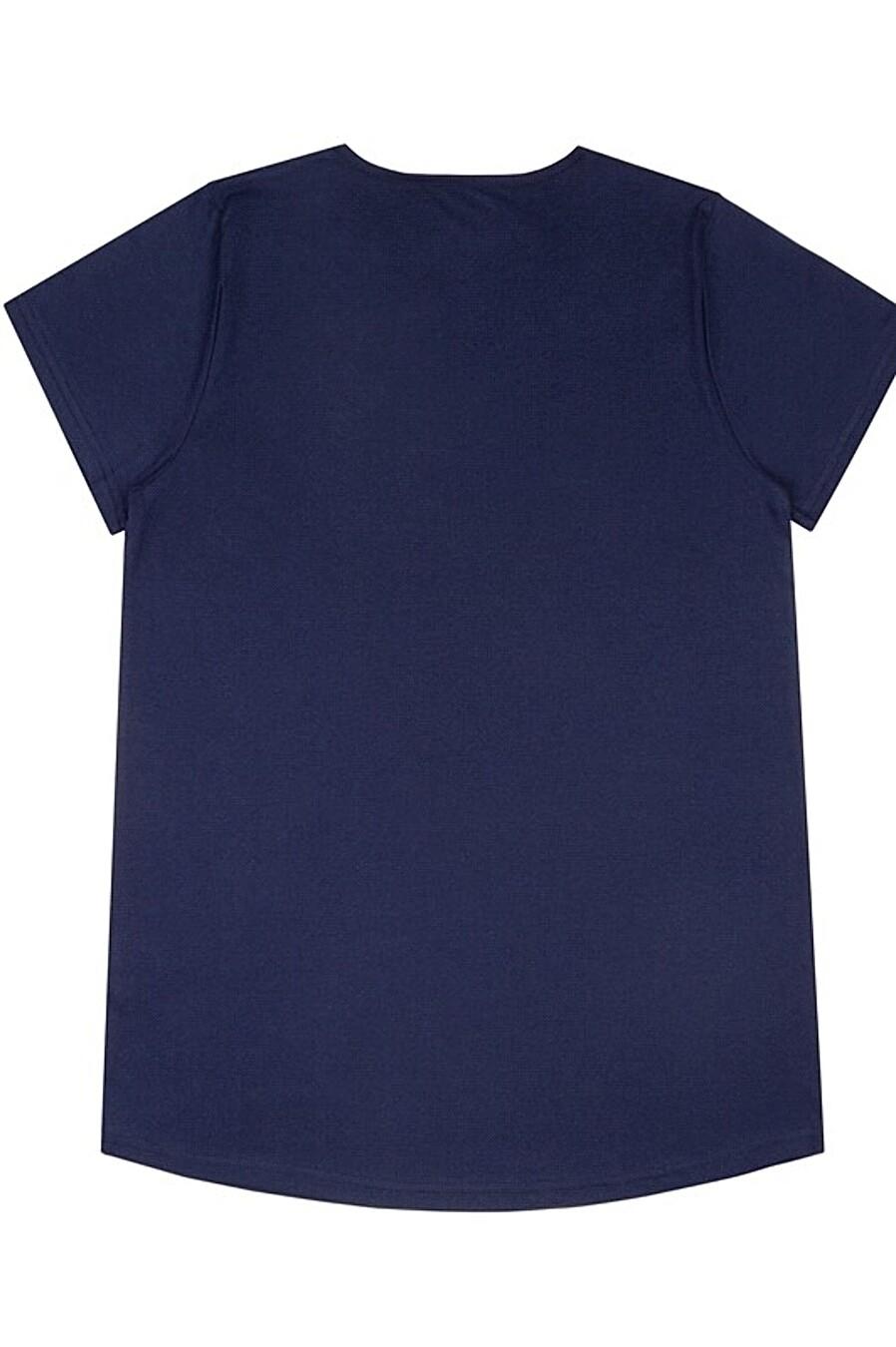 Футболка для женщин Archi 239145 купить оптом от производителя. Совместная покупка женской одежды в OptMoyo
