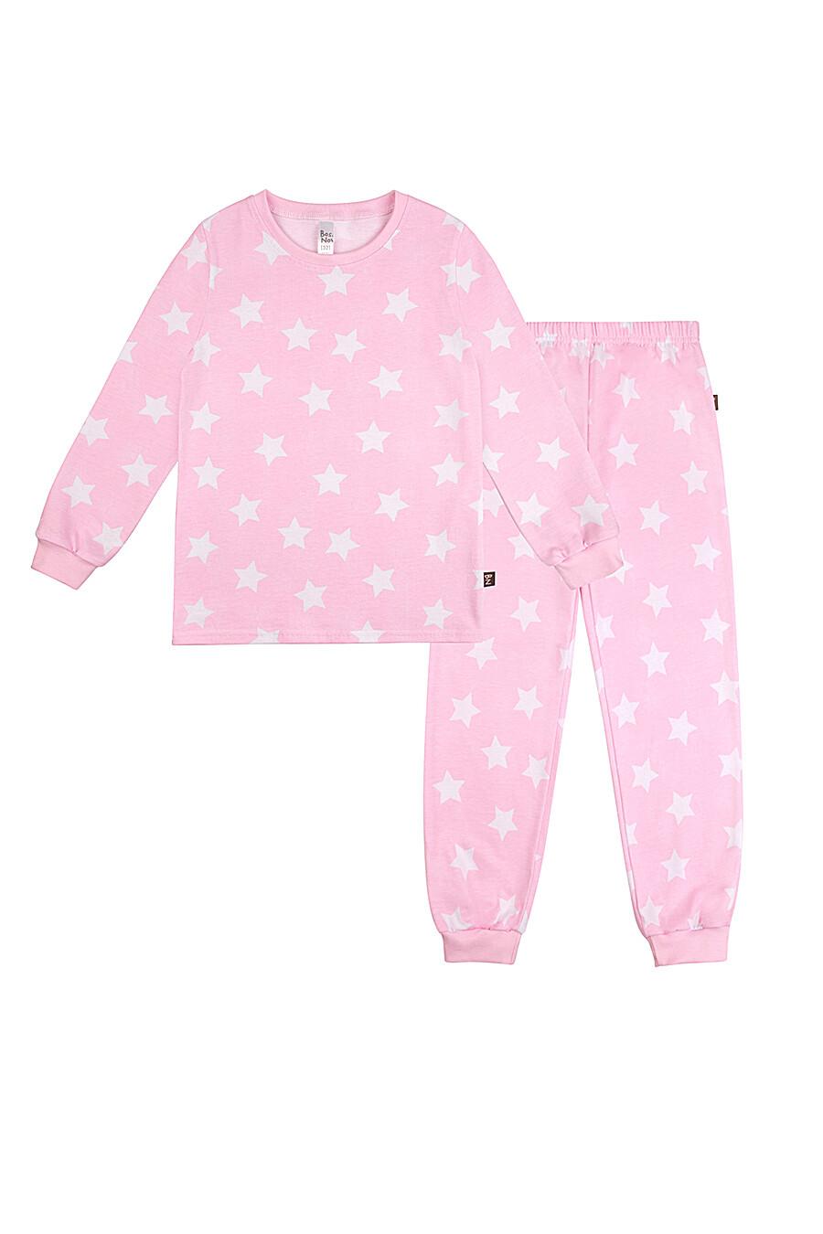 Пижама (джемпер+брюки) для девочек BOSSA NOVA 239173 купить оптом от производителя. Совместная покупка детской одежды в OptMoyo