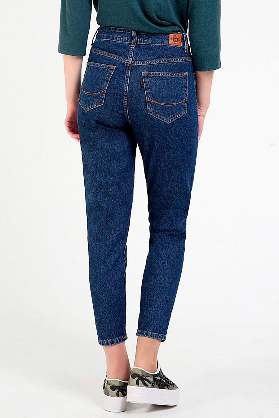 Джинсы для женщин F5 239202 купить оптом от производителя. Совместная покупка женской одежды в OptMoyo