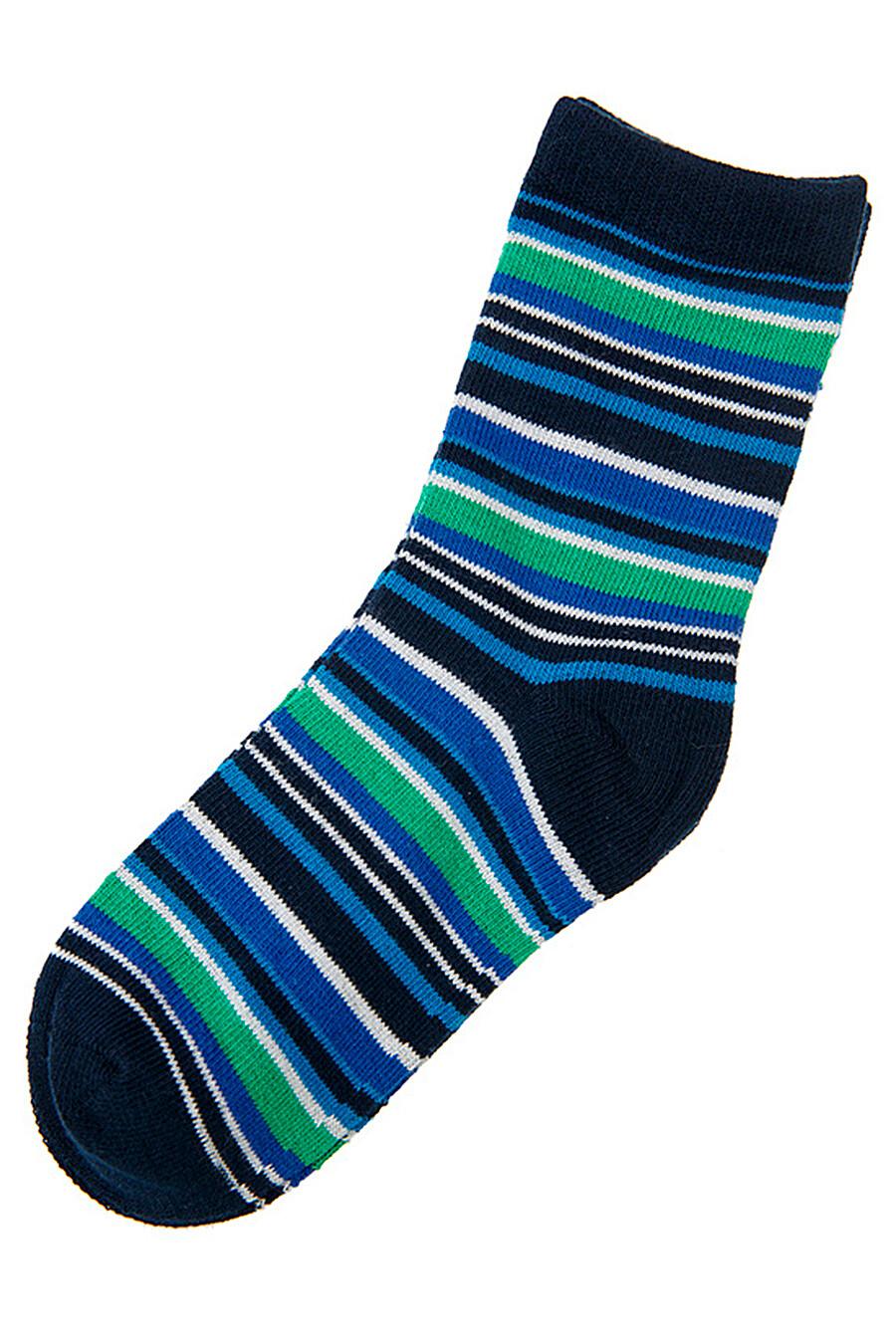 Носки для мальчиков PLAYTODAY 239365 купить оптом от производителя. Совместная покупка детской одежды в OptMoyo