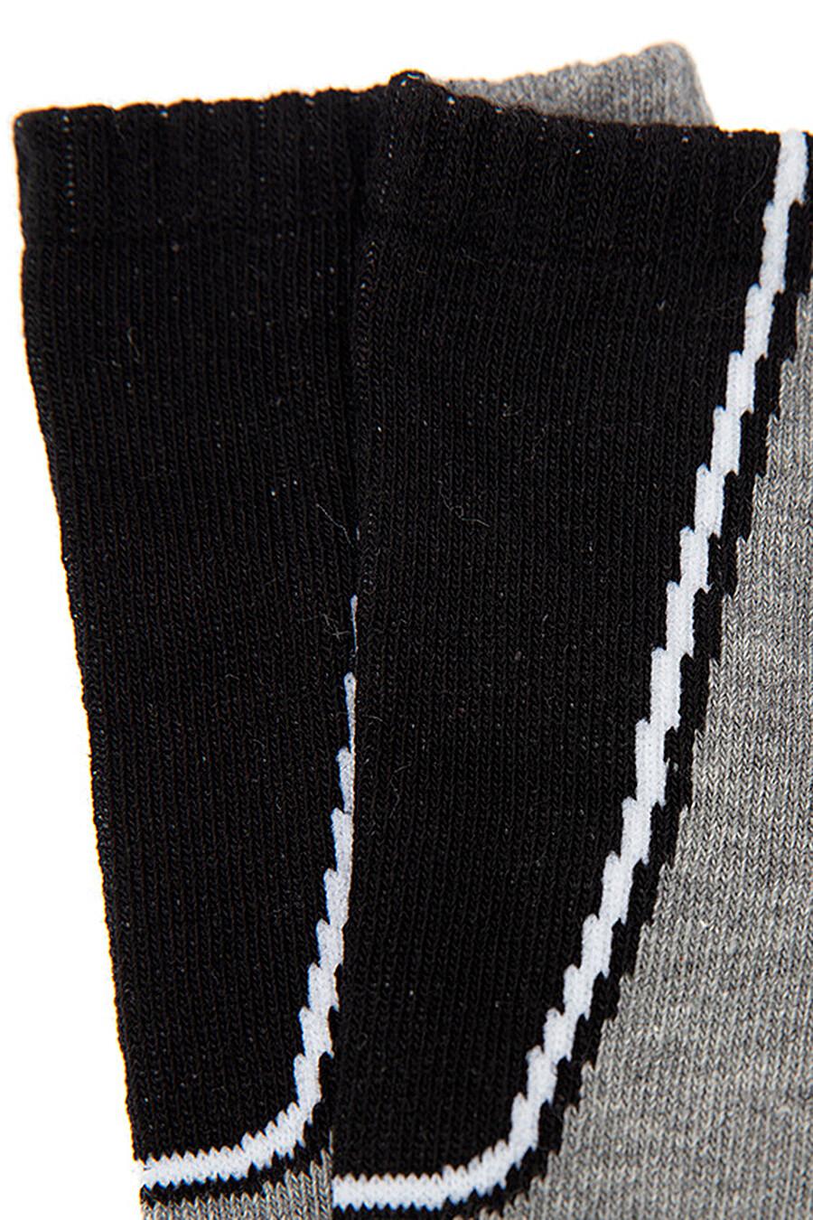 Термоноски для мальчиков PLAYTODAY 239426 купить оптом от производителя. Совместная покупка детской одежды в OptMoyo