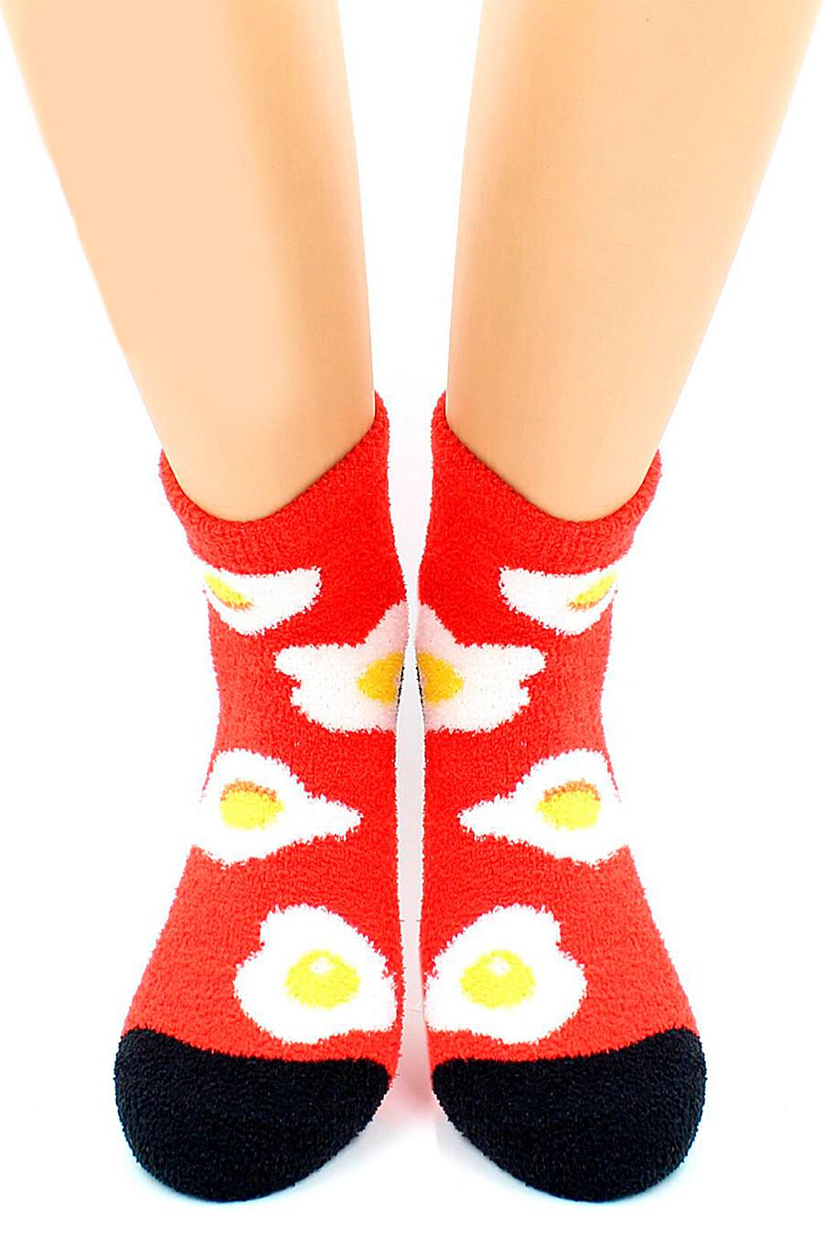 Носки для женщин HOBBY LINE 239436 купить оптом от производителя. Совместная покупка женской одежды в OptMoyo
