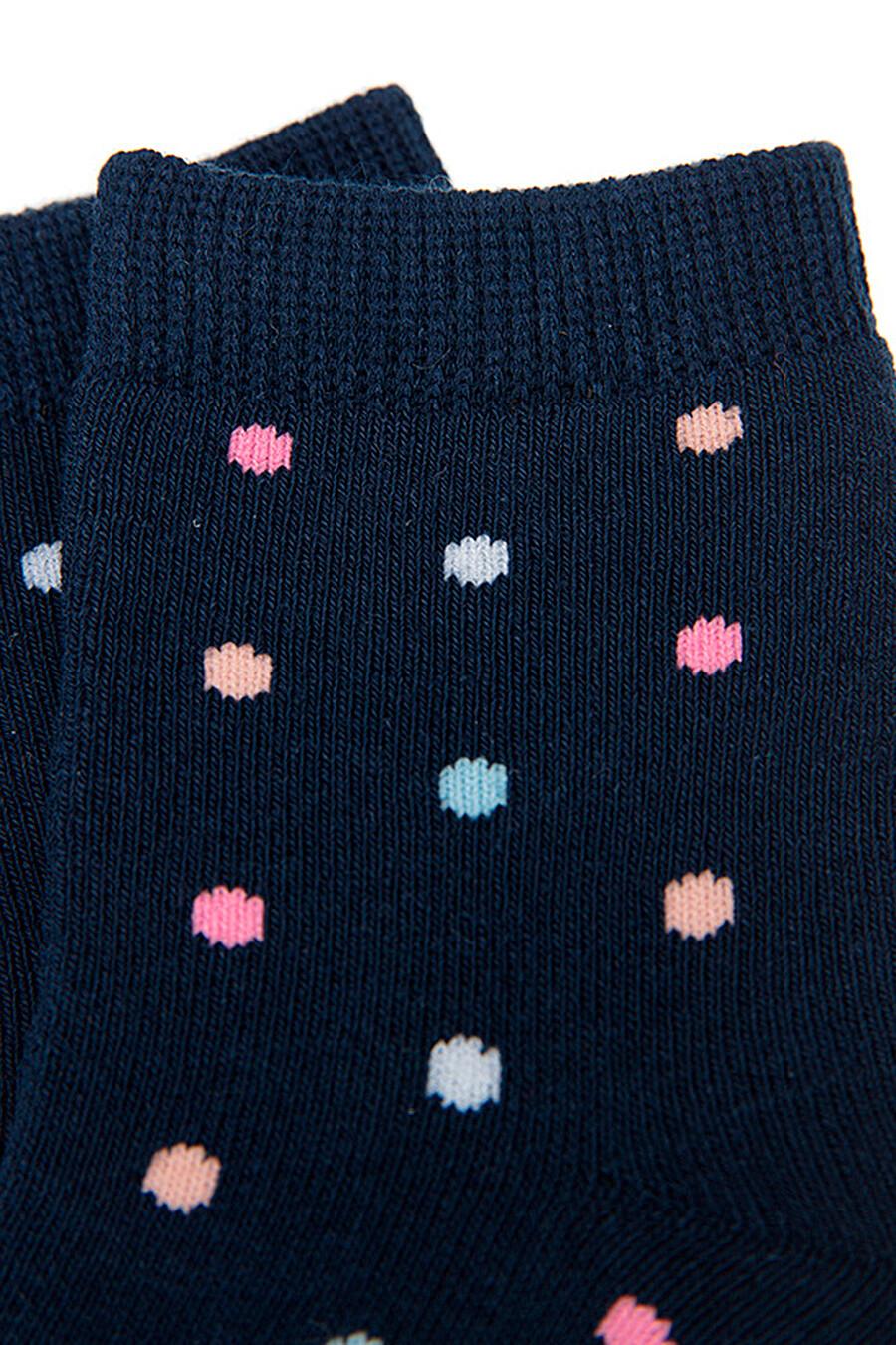 Носки для девочек PLAYTODAY 239441 купить оптом от производителя. Совместная покупка детской одежды в OptMoyo