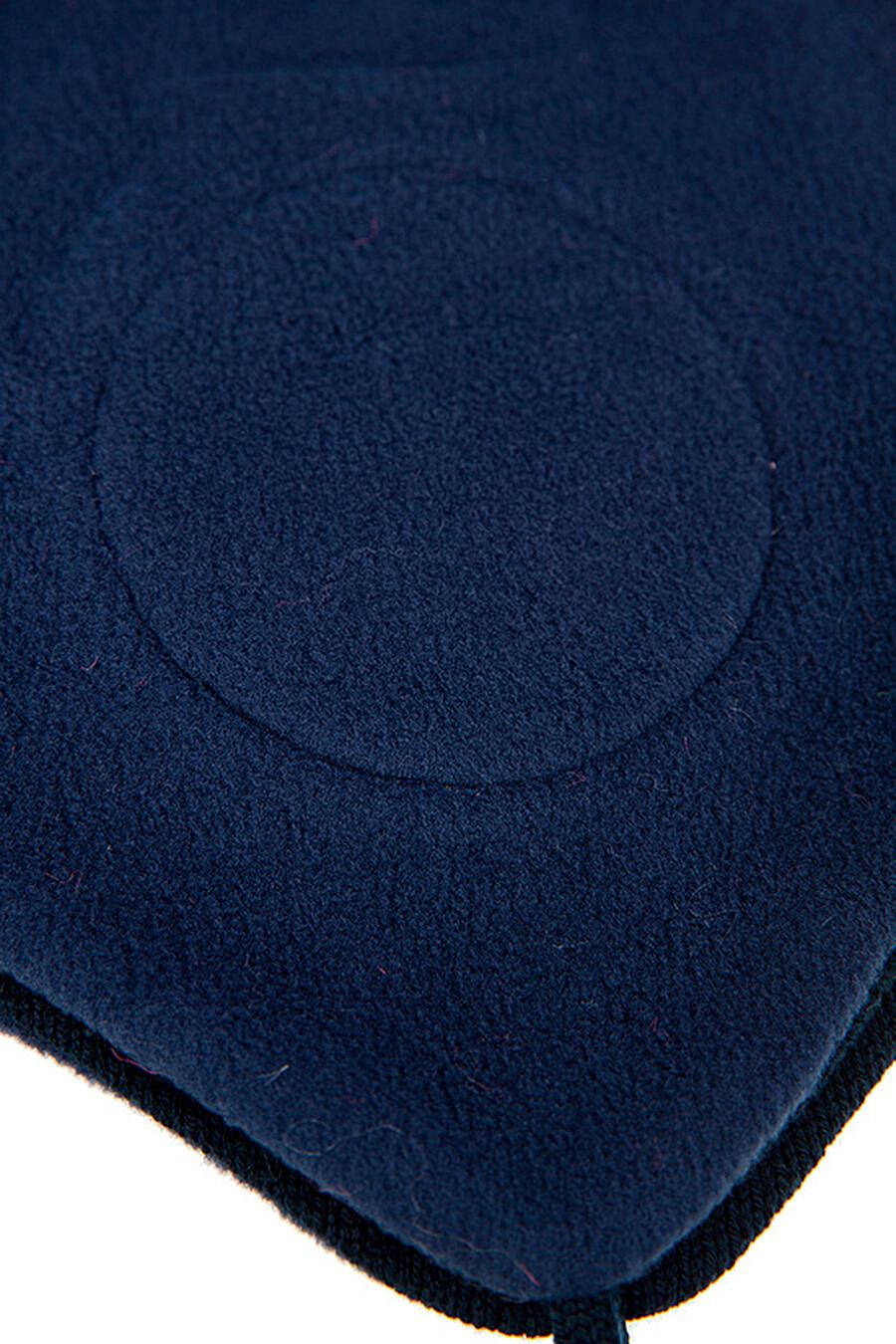 Шапка для мальчиков PLAYTODAY 239500 купить оптом от производителя. Совместная покупка детской одежды в OptMoyo
